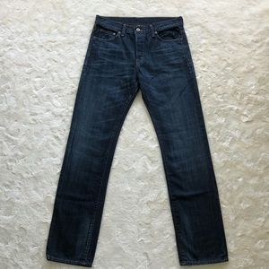 H&M men's jeans straight regular fit size 31/32